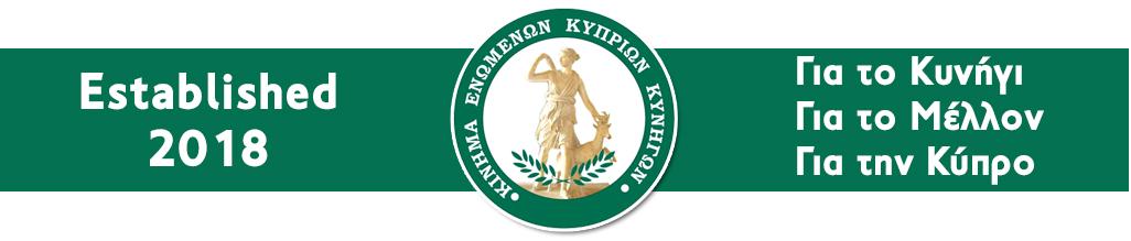 logo_kkk